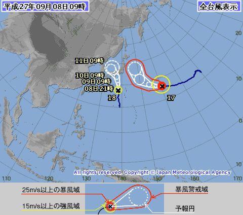 岐阜台風の画像気象庁