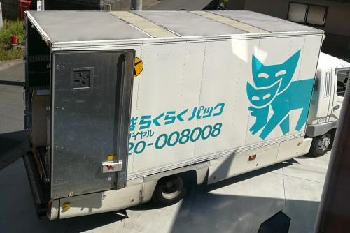 引っ越しらくらくパックのトラック