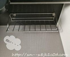 ブラシで洗う前の床