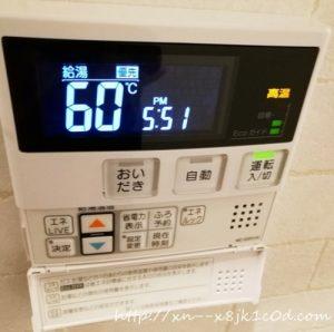 オキシクリーンに適切な温度設定