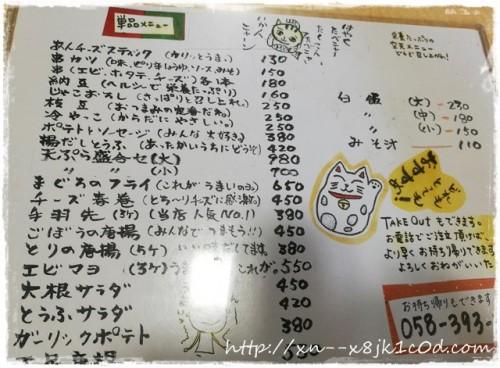 空天丼 居酒屋単品メニューの写真