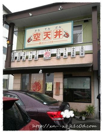 岐阜羽島でランチ☆空天丼ありがとう本舗という天丼屋で食事した感想
