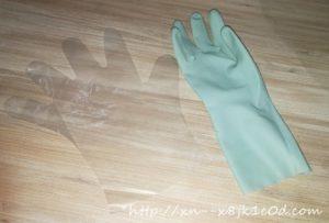 ビニール手袋・ゴム手袋