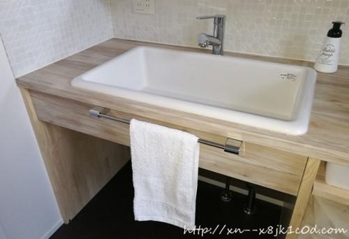 洗面所にかけたグランドールタオル