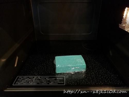 ウタマロ石けんを電子レンジに入れたところ