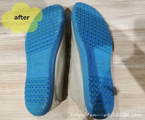 歯磨き粉で洗い終わったあとの靴底