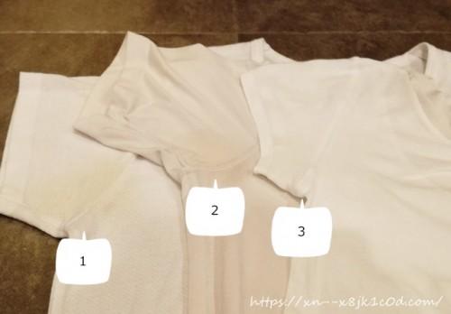 オキシクリーンで洗った後のシャツ