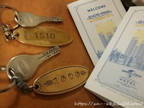 ホテル京阪ユニバーサルシティの鍵
