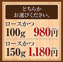 重さを選ぶ