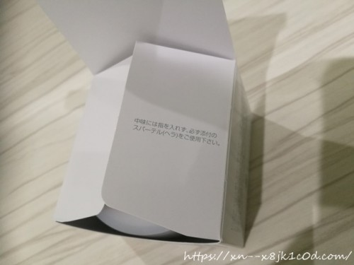 abiモイストリペアの箱