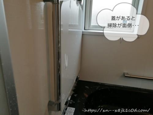 お風呂の蓋を洗っているところ