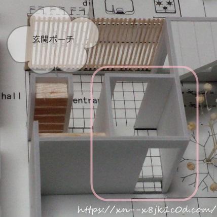模型(玄関ポーチ)