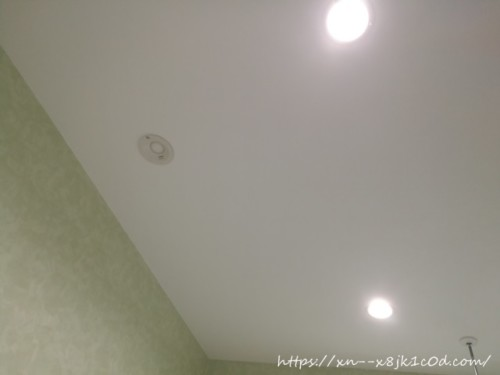 2階洗面所の照明