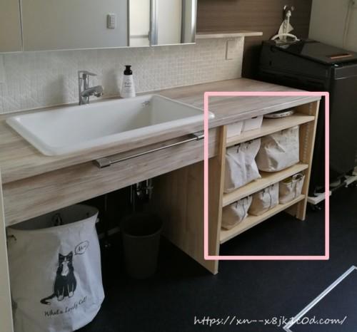 洗面所の下の収納