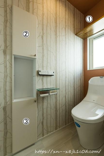 2階トイレの収納スペース