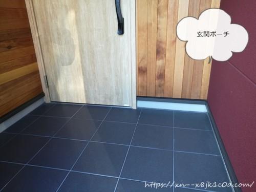 玄関のポーチ