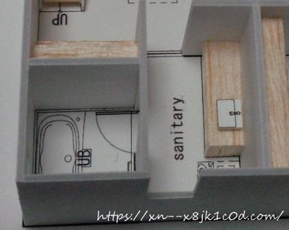 1階洗面所の模型