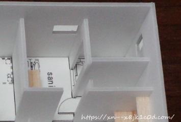 2階洗面所の模型