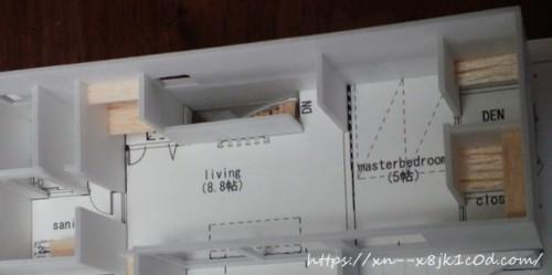 リビングの模型
