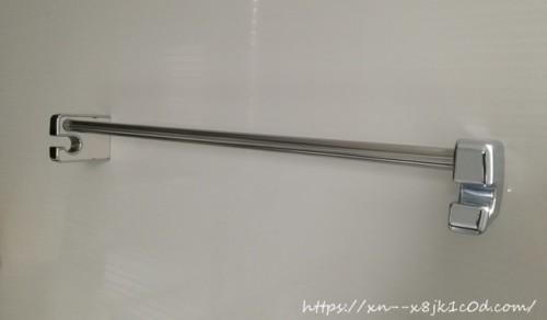 webbath1-hanger