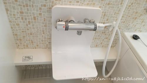 2階お風呂のカウンターと水栓