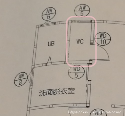 2階のトイレ