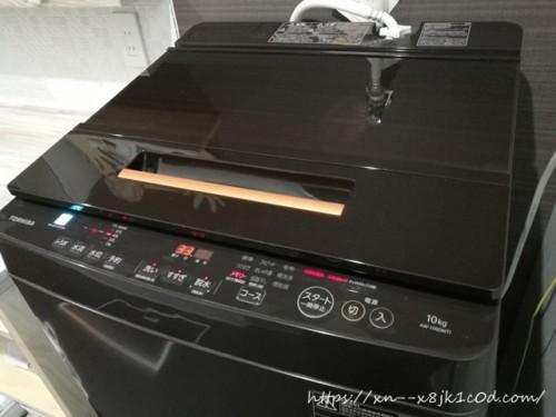 東芝の洗濯機(縦型)ザブーン