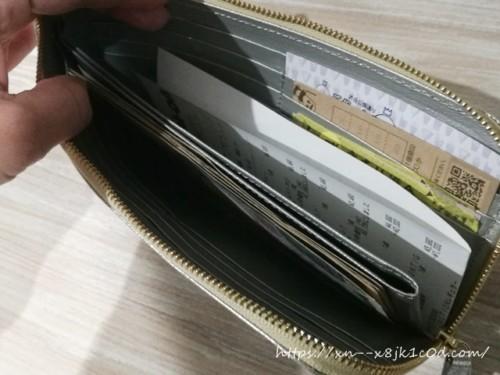 財布の断捨離の方法