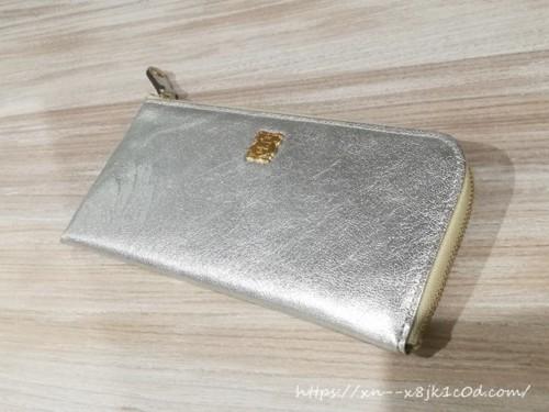 主婦の財布の中身を公開